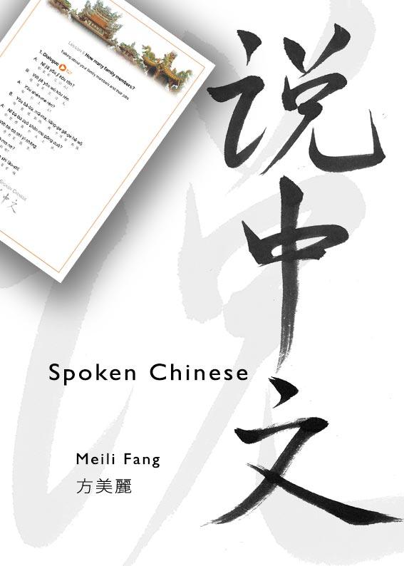 Spoken Chinese - a textbook for beginner self-learning of Mandarin